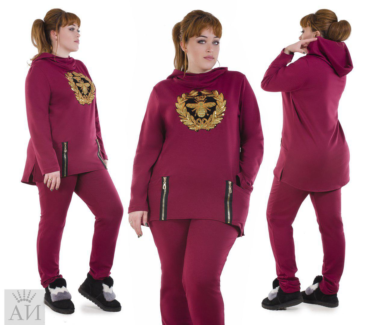 Женский спортивный костюм ал107