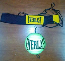 Файт бол Everlast, Fight Bal, FightBal, Файтбол, Мяч на резинке