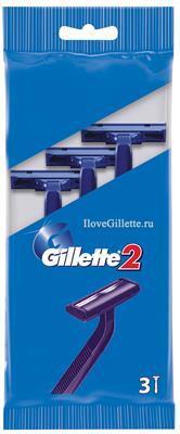 Мужской одноразовый станок Gillette 2. В упаковке 3шт.