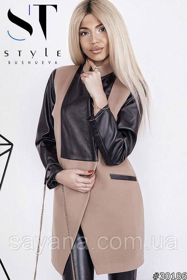 """Женское пальто """"ФРАК"""" в расцветках. МА-2-0218"""
