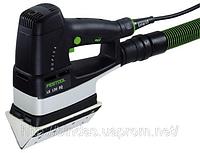 Линейная шлифовальная машинка DUPLEX LS 130 EQ-Plus