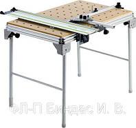 Многофункциональный стол MFT 3