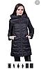 Весенняя куртка Clasna CW18C-021CW black черная S, M