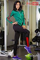 Костюм спортивный женский Адидас Зеленый