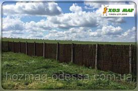 Забор из хвороста,1х5м