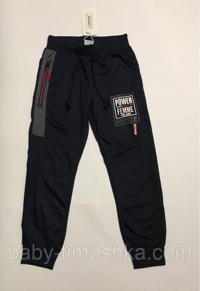 Спортивные штаны для мальчиков р.146 см