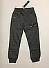 Спортивные штаны для мальчиков на 104 см
