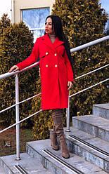 Стильное женское пальто кашемир с пуговицами красное, розовое премиум класса!