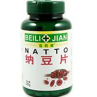 "Препарат ""Натто"" (Natto) для лечения тромбоза (60шт)"