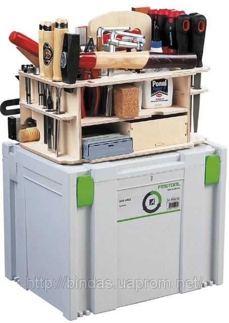 Ящик со вставкой для хранения ручных инструментов SYS-HWZ