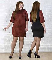 Платья ажур с геометрическим узором