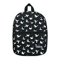 Рюкзак Bonnie - Origami Birds