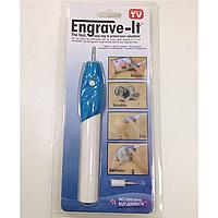 Гравер ручной портативный - Engrave-It