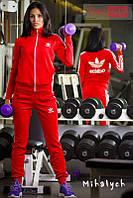 Костюм спортивный женский Adidas Красный