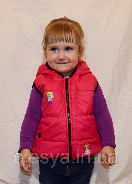 Детская тёплая жилетка на девочку Размеры 24- 34