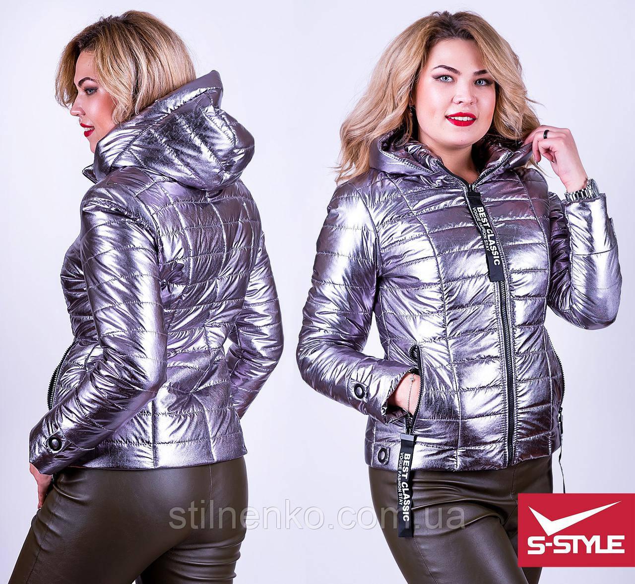 ff98eab7861 Стильная женская куртка