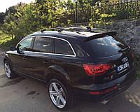 Audi Q7 Поперечный багажник на рейлинги серый цвет