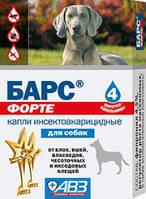 Капли для взрослых собак от блох Барс Форте 4дозы (фипронил,метопрен)