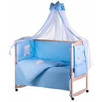 Постельный комплект для кроватки Qvatro 8 предметов голубой Мишка с сердцем