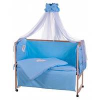 Постельный комплект для кроватки Qvatro 8 предметов голубой Мишка на облаке