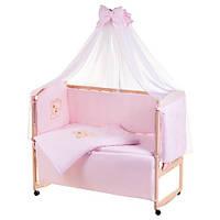 Постельный комплект для кроватки Qvatro 8 предметов розовый Мишка Тедди
