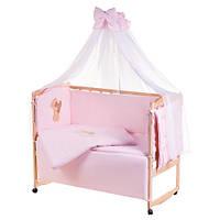 Постельный комплект для кроватки Qvatro 8 предметов розовый Мишка с сердцем