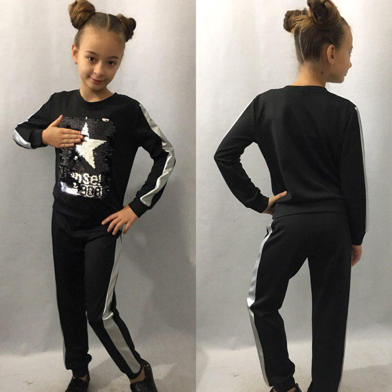 Спортивный детский костюм черный с кожаными лампасами.