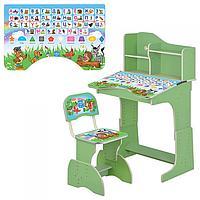 Детская парта Растишка HB 2071M03-06 зеленая Русс