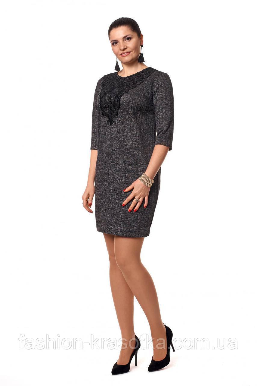 0284b3fa2889d82 Теплое черное платье прямого кроя, с кружевом - Интернет магазин