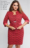 Нарядный жакаржовий женский костюм из платья и жакета, красного цвета