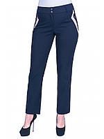 Темно-синие женские брюки в деловом стиле, увеличенных размеров
