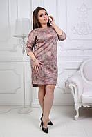 Трикотажное платье больших размеров 50+ с принтом  арт 4053-543