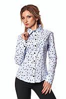 Женская котонова рубашка на пуговицах, с принтом листья