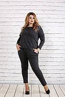 Стильный и практичный темно-серый костюм   0738-2