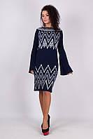 Теплое весеннее платье синего цвета, с рукавами клеш и горлом лодочкой
