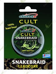 Ледкор Silt (ил) 30lb без свинца Climax CULT SnakeBraid  10 m