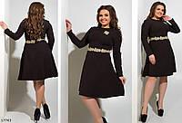 Платье больших размеров 48+ с расклешенной юбкой, украшено кружевом с бисером/ 5 цветов  арт 4060-540