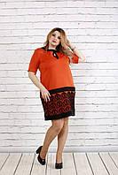 Оранжевое платье с кружевом | 0733-2
