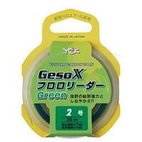 Флюорокарбон YGK Nitlon GesoX FC Leader Green - 25m #1.75/7lb