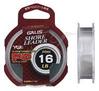 Флюорокарбон YGK Galis Shore Leader FC - 30m 20lb