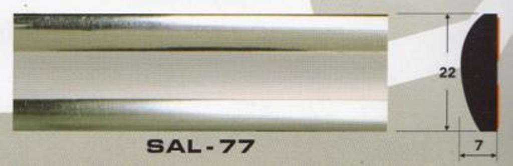 Молдинг SAL - 77