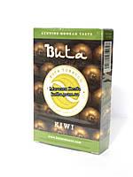 Табак, заправка для кальяна Buta киви 50 грамм