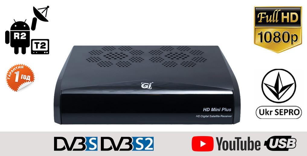 Тюнер спутниковый  GI HD Mini Plus