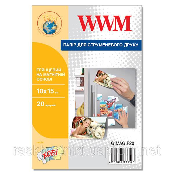 Фотобумага WWM глянцевая на магнитной основе 10см x 15см , 20л