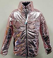 Демисезонная детская куртка на девочку р. 134-164 , в розовом цвете