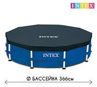 Тент на бассейн Intex 366 см