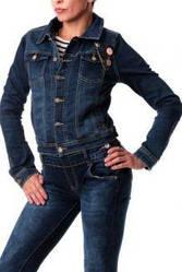 """Женская куртка джинсовая """"M. Sara"""" (A 977) купить оптом по низкой цене"""
