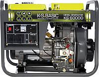 Генератор дизельный K&S Basic KS 6000D (5,5кВт)