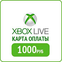 XBox Live — карта оплаты на 1000 рублей (RU)