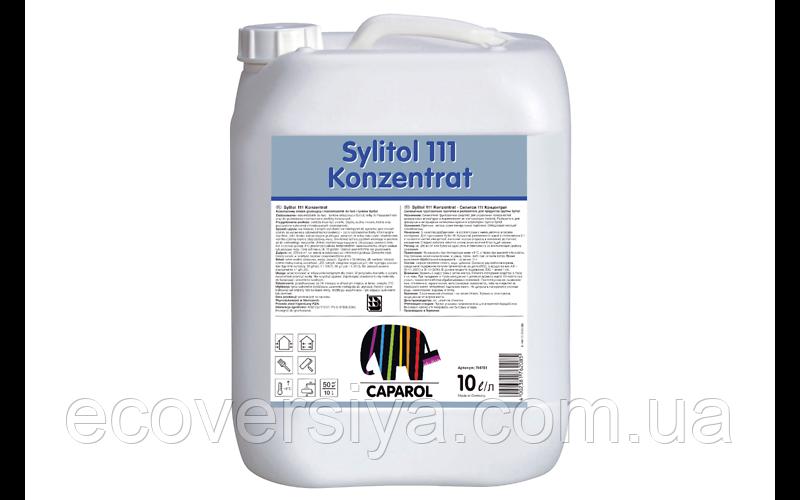 Sylitol 111 Konzentrat  - грунтовка силикатная